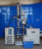 西安麒创供应50L旋转蒸发器