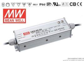 明纬防水电源CEN系列CEN-60-24,24V60瓦恒流输出驱动LED电源
