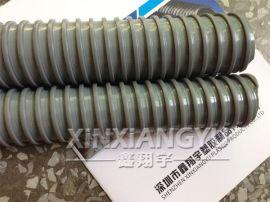 空调排水管,PVC塑筋吸尘管,颗粒抽吸管