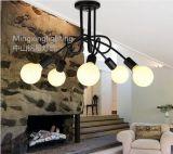 創意簡約北歐宜家客廳燈臥室陽臺吸頂燈