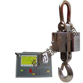 万准ocs-wk7吊磅,防尘吊秤,电子吊秤,皮带秤,吊磅