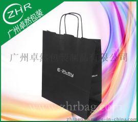 专业定制手提白牛皮纸袋 四色印刷 电商包装袋