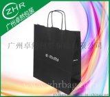 專業定制手提白牛皮紙袋 四色印刷 電商包裝袋