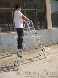 生产出口2.6米+2.6米人字伸缩梯折叠梯子铝合金梯加多梯具