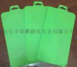 手机保护膜透明水晶盒 钢化玻璃透明盒 钢化玻璃透明包装盒 ps盒(YP-48))