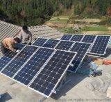 供应单晶硅高效率太阳能发电设备