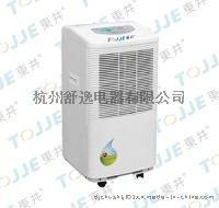 东井家用除湿机,杭州除湿机厂家直销,除湿机价格DJ-201E