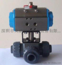 供应双作用气动PVC三通球阀