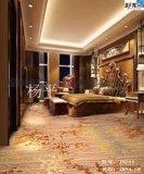 最新滌綸印花地毯現貨版找深圳彩永地毯