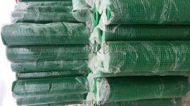雨浓养殖围栏网厂家、铁丝围栏网价格、浸塑荷兰网厂家