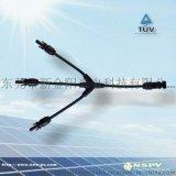 太陽能光伏3轉1匯流線束