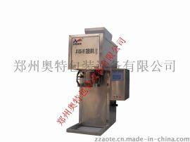 AT-DGS-10F定量包装机
