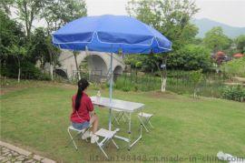 现货48寸太阳伞+铝合金折叠桌椅套装便携式桌子地摊摆摊桌宣传桌