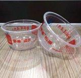 专业厂家设计500高透一次性塑料碗,一次性PP塑料碗