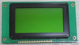 LCM液晶显示器12864A