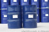 纯一 厂家直销 椰油单乙醇酰胺基聚氧乙烯醚-5 (3)醚 可分装