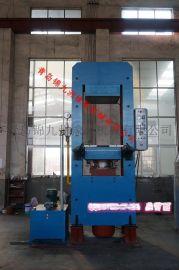 非标制造200t手动推拉框架式平板硫化机