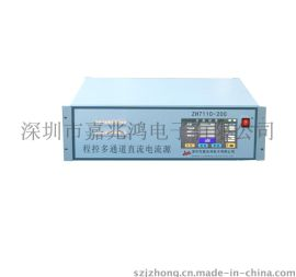 LED老化电源、多通道LED老化电源、程控多通道LED老化电源