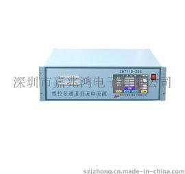 LED老化電源、多通道LED老化電源、程式控制多通道LED老化電源