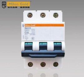 G65N3p20A 斷路器 梅蘭日蘭空氣開關斷路器 家用空開過載保護器