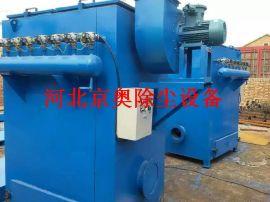 专业生产环保设备 除尘器 脱 除尘设备