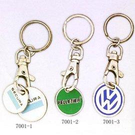 西宁钥匙扣制作,沈阳金属钥匙扣厂家生产,