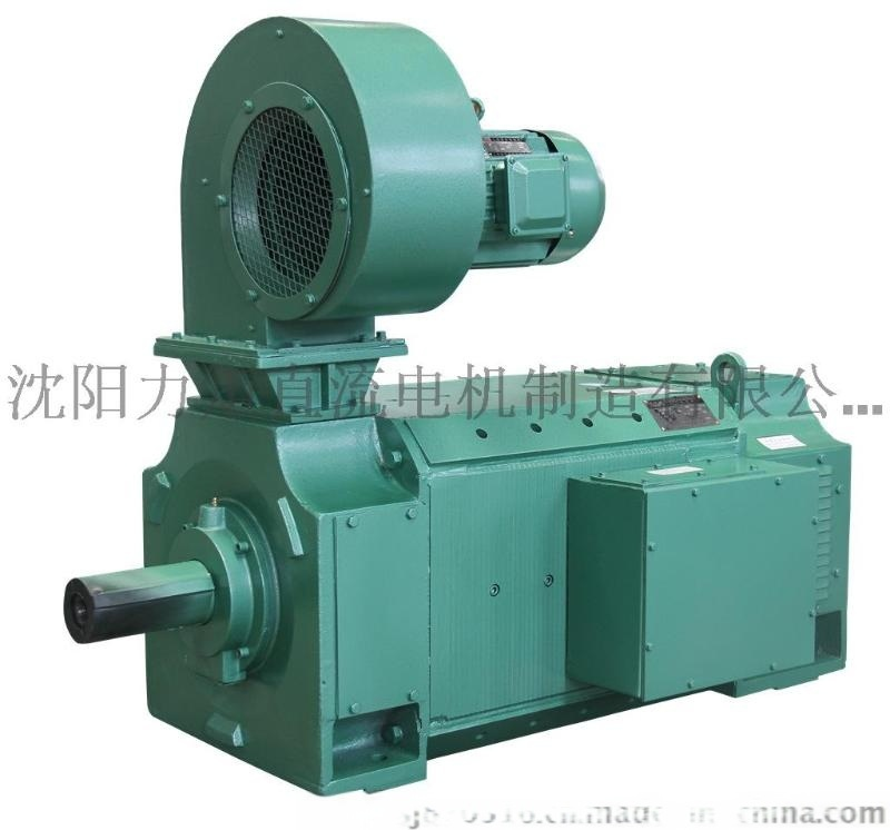 沈阳Z4直流电机现货 沈阳直流电机厂