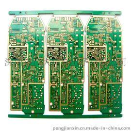 多层高精密PCB 四层阻抗电路板 PCB 线路板加工厂家 -深圳市广大综合电子