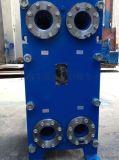 河南 湖北 湖南廠家生產供應齒輪油降溫冷卻專用配套設備  高壓板式換熱器