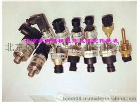 北京韩信GRH6-50空压机压力传感器现货厂家直销价格
