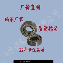 国郡轴承厂批量生产供应627微型滑轮轴承质量稳定无中间商差价