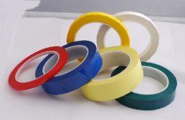 东莞常平彩色玛拉胶带, 变压器玛拉胶带