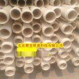 PVC-U给水管 PVC-U管 给水管 图片规格
