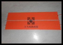 PU发泡机料筒加热带 硅胶电热带 直径350mm料筒