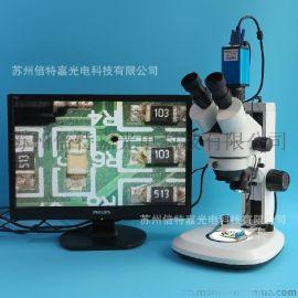 北京XTL-7045TJ3-130VGA型三目CCD显微镜 VGA工业相机 带十字线 举报 本产品采购属于商业贸易行为