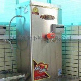 澡堂刷卡机智能水控管理系统 IC卡节水器 淋浴刷卡器
