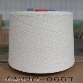 精梳气流纺有机棉针织纱线