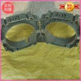 管枕,139#管枕,黑色電力管管託,現貨供應