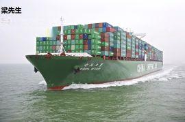 广州到苍南海运运输