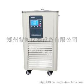 郑州紫拓低温冷却循环泵DLSB-2000