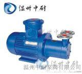 CWB型不鏽鋼磁力驅動漩渦泵