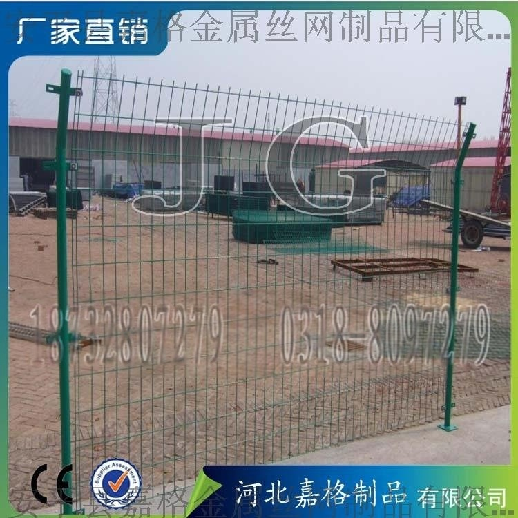 铁丝焊接护栏、pvc铁丝焊接护栏
