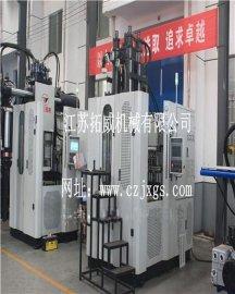江苏拓威200T立式橡胶注射成型机