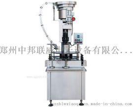 称重式液体灌装秤安装与维修