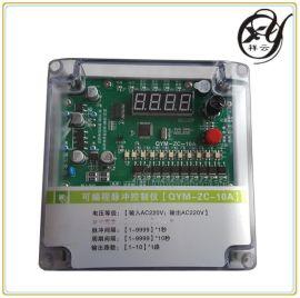 脉冲控制仪除尘脉冲阀控制器清灰控制器