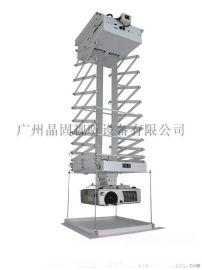 工厂直销晶固  电子定位投影机吊架行程1-4米电动吊架