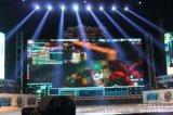 杭州舞台灯光音响出租,舞台灯光音响出租