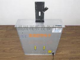 会议17 19 22寸电脑显示屏升降器