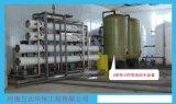 河南小型水处理设备-河南纯净水设备