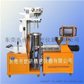SY-实验室自动吹膜机/塑料吹膜机/塑料薄膜吹膜机
